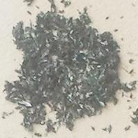 Йод, кристаллический йод
