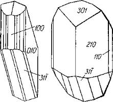 Аурипигмент, минерал аурипигмент