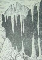 Сталактиты и сталагмиты в карстовой пещере