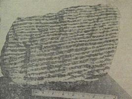 Прожилки хризотил-асбеста