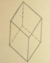 Кристалл кальцита