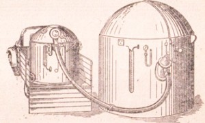 Кислородный танк