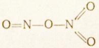 четырехокись азота N2O4