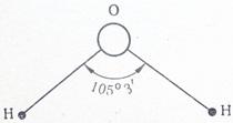Схема строения молекулы воды с валентным углом