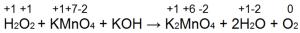 перекись водорода как восстановитель