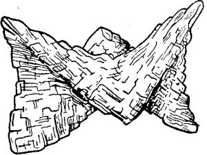 Седлообразный сросток кристаллов доломита