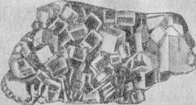 Прозрачные кристаллы каменной соли