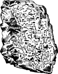 Пегматит (письменный гранит)