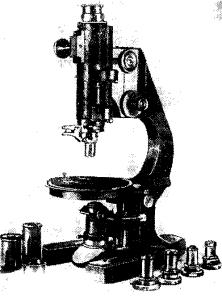 Поляризационный микроскоп