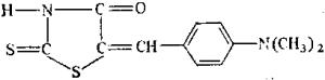 Диметиламинобензилиденроданин