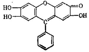 Фенилфлуорон