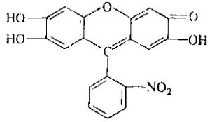 Нитрофенилфлуорон