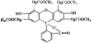 Тетрартутьацетатфлуоресцеин