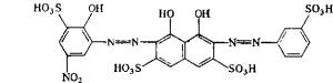 Сульфонитрофенол М (СНФМ)