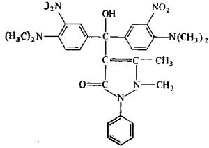 Нитрохромпиразол