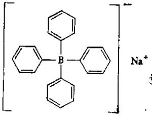 Тетрафенилборат натрия