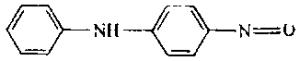 n-Нитрозодифениламин