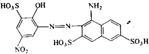 Нитроксаминазо