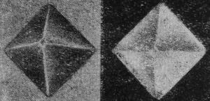 Изоморфные кристаллы алюминиевых и хромовых квасцов