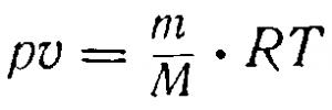 Расчеты по формулам