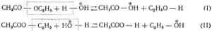 гидролитическое расщепление сложных эфиров на спирт и кислоту