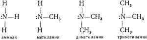 Амины, аминокислоты и белки
