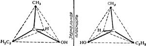 Тетраэдрическая модель молекулы вторичного н-бутилового спирта