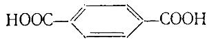 Двухосновная карбоновая кислота ароматического ряда