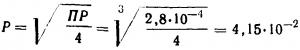 Вольфрамат натрия