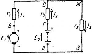 Схема сложной цепи с двумя источниками питания