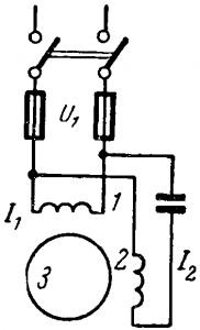 Схема пуска двухфазного двигателя