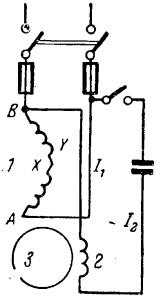 Схема однофазногоасинхронного двигателя