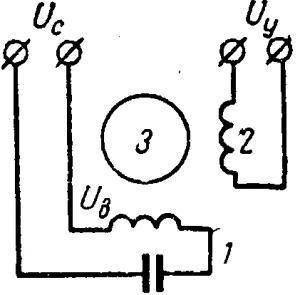Двухфазный исполнительный двигательпеременного тока