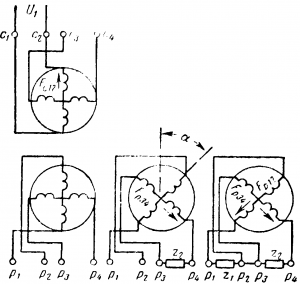 Схема включения обмоток поворотного трансформатора