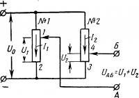 Схема вычитания напряжений при помощи потенциометров