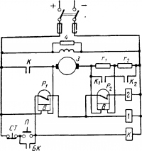Схема автоматического пускадвигателя постоянного тока