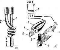 Соединение однопроволочных медных и алюминиевых проводов электросваркой