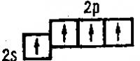 Ионная формула азотной кислоты