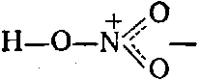 Формула строения молекулы азотной кислоты