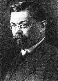 Петр Петрович Лазарев
