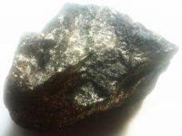 Самородные металлоиды